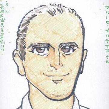Alvaro Cardenas linkedin profile