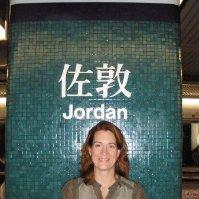 Jennifer Jordan linkedin profile