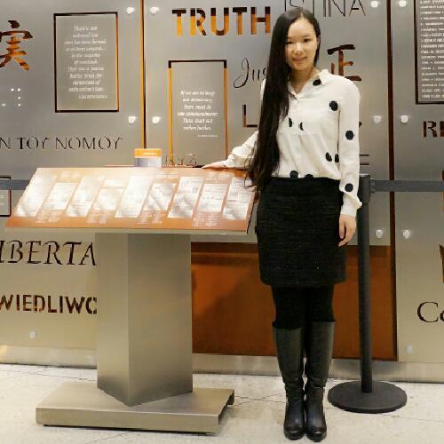 Tian (Tracy) Chen linkedin profile