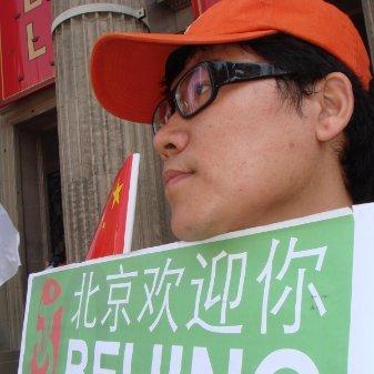 Yang Sun linkedin profile